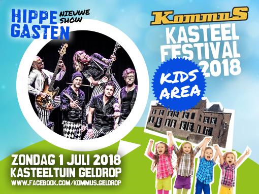 KommuS kasteel festival geldrop hippe gasten
